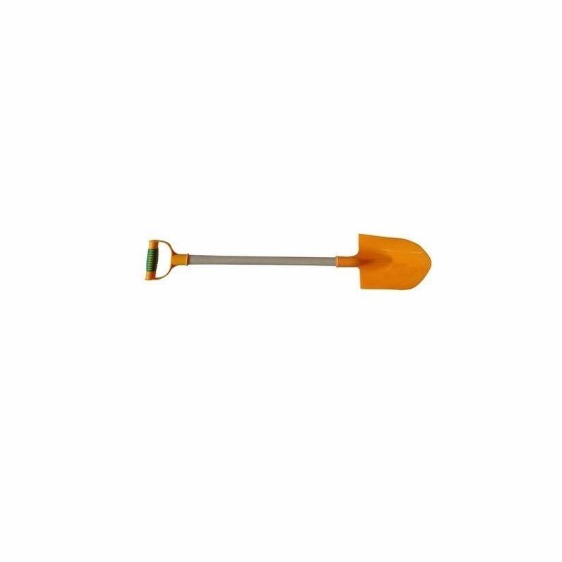 Plastic schep geel 81 cm