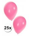 25 stuks baby roze ballonnen