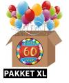 60 jaar feestartikelen pakket XL