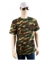T-shirt korte mouw camouflage print