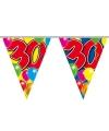 30 jaar vlaggetjes slingers 10 meter