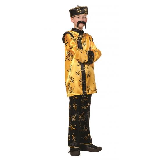 Chinese manderijn outfit voor kids 116 Multi